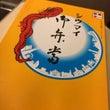 vol.1730/仙…