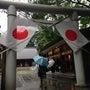 乃木神社御例祭