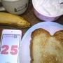 25日の食事朝写真