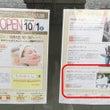 栗東100歳大学18…