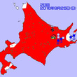 (速報)北海道の2日…