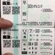 大勝負予告の神戸新聞…