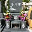 愛宕霊園で洋型墓石完…