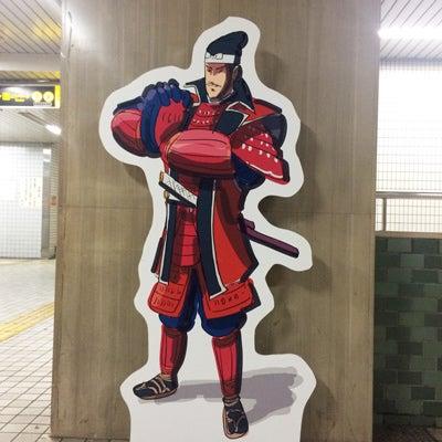 長原駅幸村2