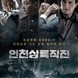 ■韓国の「家族の情の…