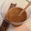 ツートンコーヒーとい…
