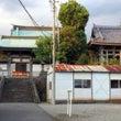 天神川城/静岡県富士…
