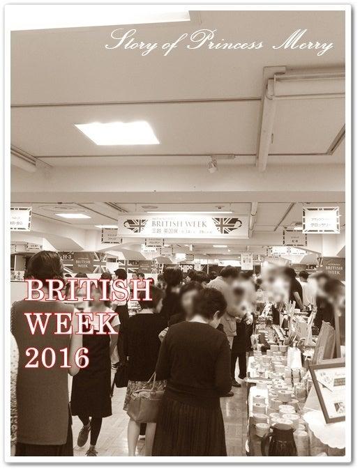 britishweek2016-2