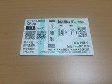 神戸新聞杯_3連単軸2頭ながし_20160925.jpg