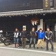 大阪からバイクで奥飛…