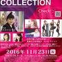 JAPAN WONE…