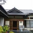 【茨城県北芸術祭モニ…