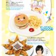 AKB48Cafe&…