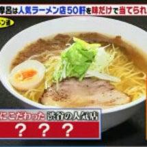 日本テレビ もの…