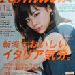 Komachi【クッ…