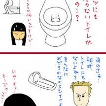 便座の無いトイレ