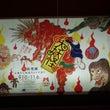 大妖怪展 in あべ…