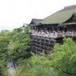 京都に一人旅