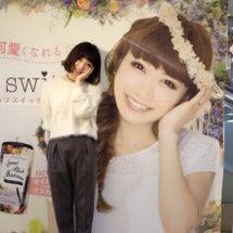 札幌のイベント、とて…