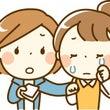 哀れみの感情【セルフ…