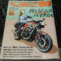 ミスターバイクBG …