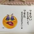 """""""【おかま直伝講座】…"""