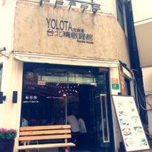 YOLOTAでトマト…