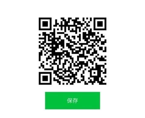 {CA2AA38B-2F84-49E0-942C-62AB05962CD6}