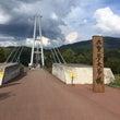 山口〜九州へ弾丸旅行