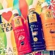 ☆NEW TEAs'…