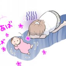 出生後、体重が増えな…