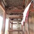 京都に一人旅 2日目