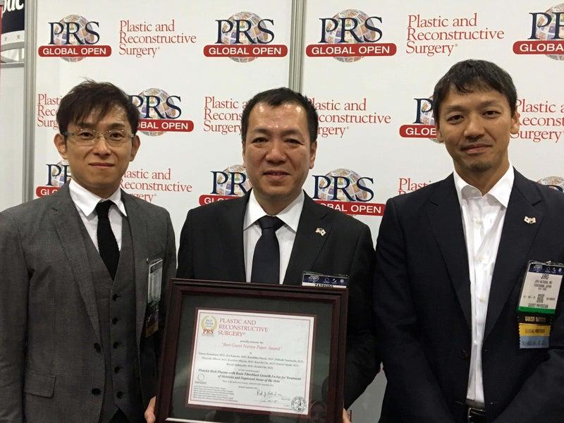 PRS表彰式