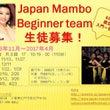 Japan Mamb…