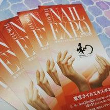 ☆NAIL EXPO…