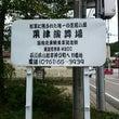 粟津演舞場!