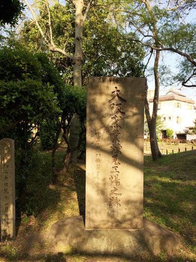 大阪窯業煉瓦工場之跡の碑