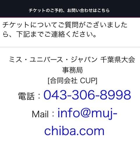 {3250D90E-B1ED-4AB2-B370-B2953B81D0A6}