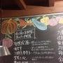 9/26(月) 京都…