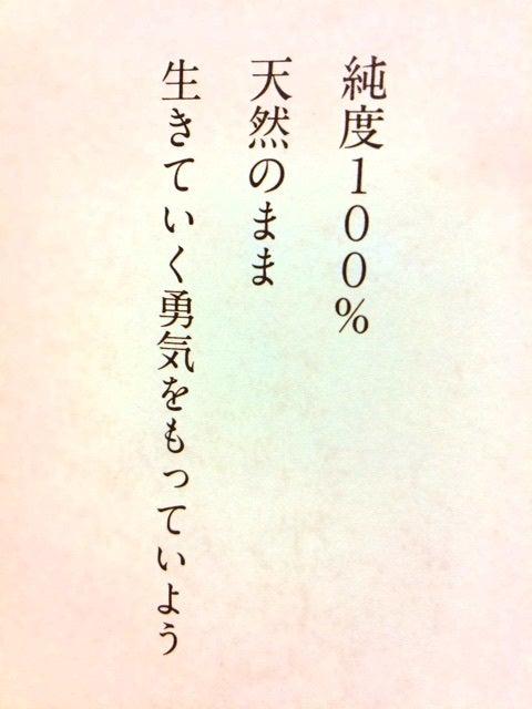 {47A0848F-1942-44FB-B614-ED93F8DE0D12}