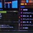 【MH4G】スキルの…