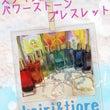★ご予約★10/1(…