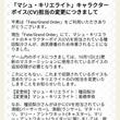 【FateGO】マシ…