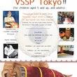 VSSP Tokyo…