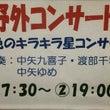 広島市植物公園 フル…