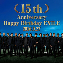EXILE 15回目…
