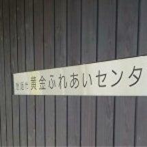 """""""起業相談のお茶会""""…"""