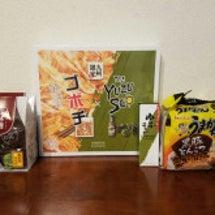 九州のお土産♡