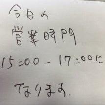 9/27(火曜日・本…