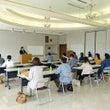 福島市の学習センター…